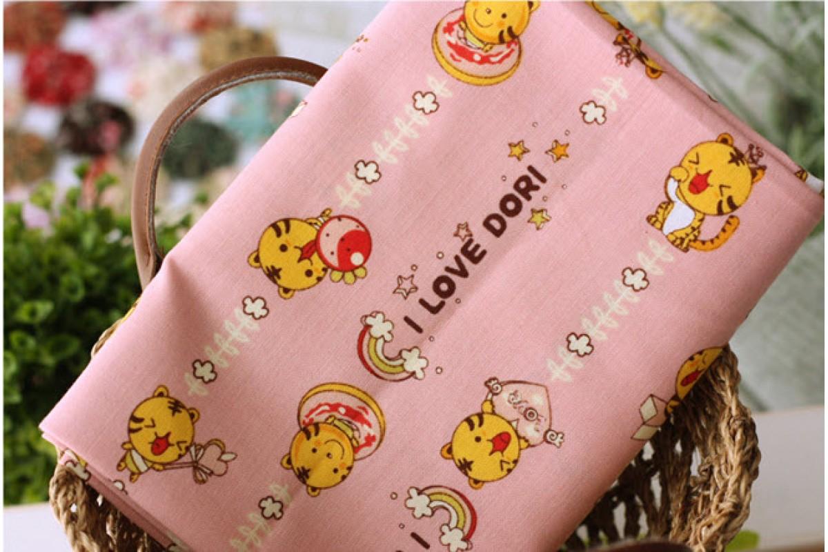 (44) I Love Dori ( розовый)