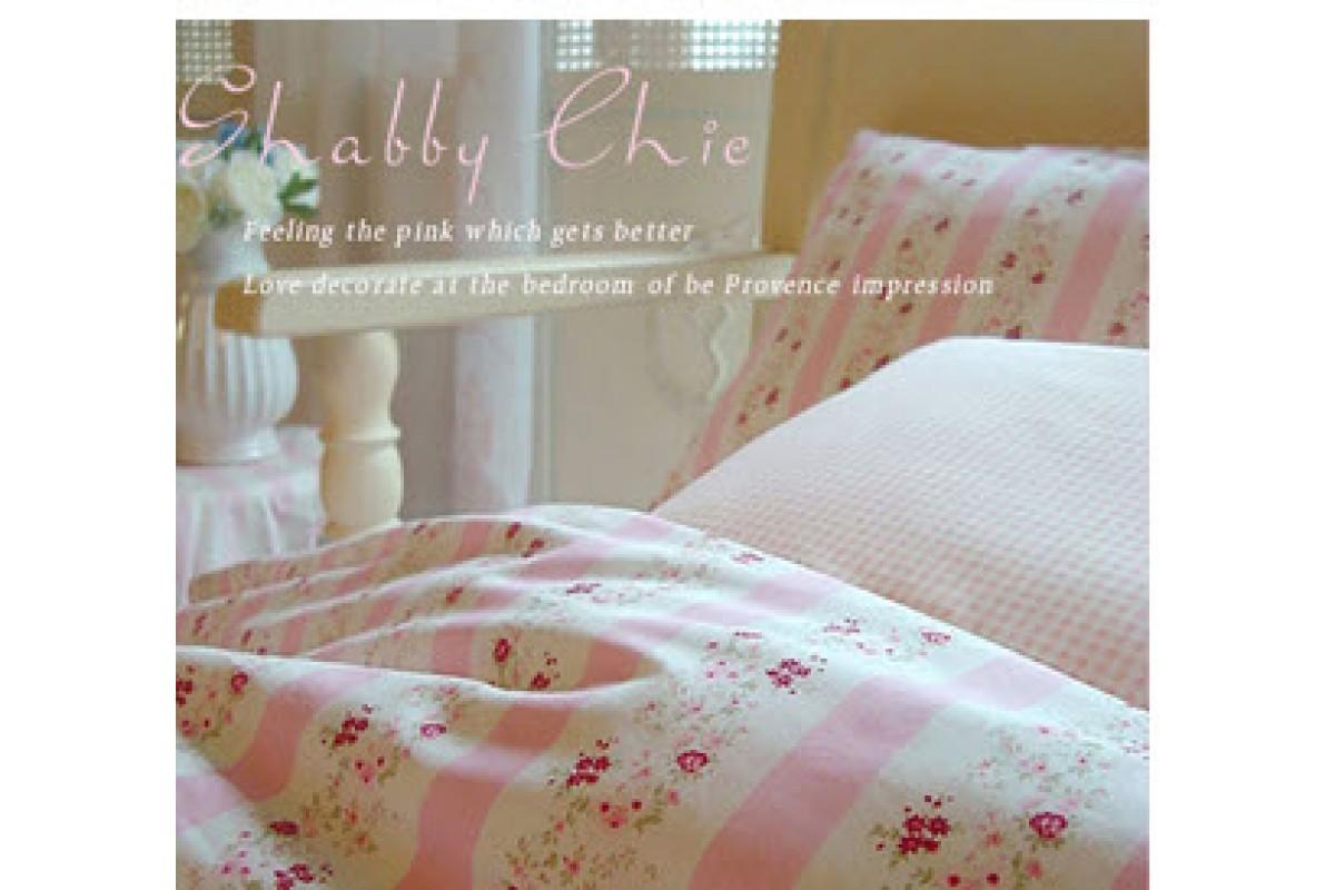 (FA1566) Шебби Розалин (розовый)